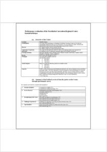 thumbnail.new?vault=Stockholm Production&file=UNEP-POPS-RC-PER-014-2013-2014.En.pdf