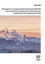 Russian_1917377_R__ECE_CP.TEIA_39_WEB.jpg