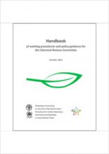 thumbnail.new?vault=Rotterdam&file=UNEP-FAO-RC-CRC-Handbook-201410.En.pdf