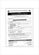 thumbnail.new?vault=Rotterdam&file=UNEP-FAO-RC-FRA-NOTIF-Phosphamidon-13171216-Brazil-20040918.En.pdf