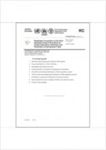 thumbnail.new?vault=Rotterdam&file=UNEP-FAO-RC-Workshop-Thailand-AGEN-201610.En.pdf