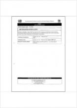 DDT Registration Form   InforMEA