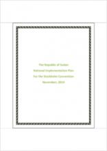 thumbnail.new?vault=Stockholm Production&file=UNEP-POPS-NIP-Sudan-COP4.English.pdf